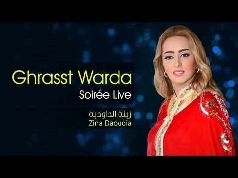 Zina Daoudia - Ghrasst Warda (Soirée Live)   زينة الداودية - غرست وردة