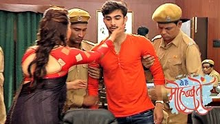 Yeh Hai Mohabbatein 10th September 2016 Adi Arrested For Acid Attack On Aliya