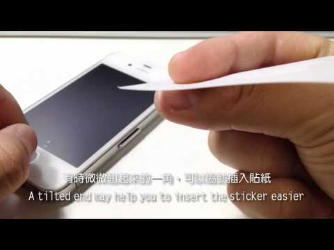 Remove stuck SIM card from iPhone 4 /4S or 5. no need to open your phone! 移除iPhone內卡住的SIM卡