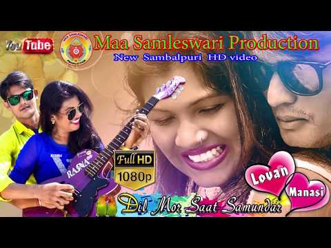 Dil Mor Saat Samundr(Singer - Prakash Jal ) New Sambalpuri HD1080p Video Song 2017