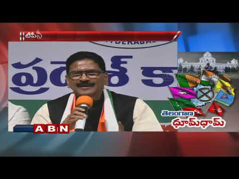 T-Congress Leader Marri Shashidhar Reddy Speaks To Media After TPCC Election Coordination Committee