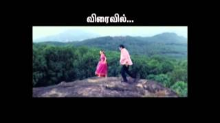 Thirumathi Thamizh - Thirumathi Thamizh Movie Promo 1