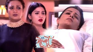 Yeh Hai Mohabbatein - 10th September 2017 | Upcoming Twist in Yeh Hai Mohabbatein Star Plus Serials