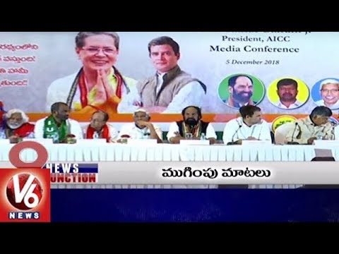 9 PM Headlines | Election Campaign Ends In Telangana | AgustaWestland Case | V6 News