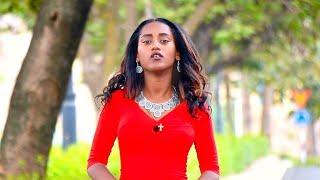 Selamawit Dejene - Dera Dera (Ethiopian Music)