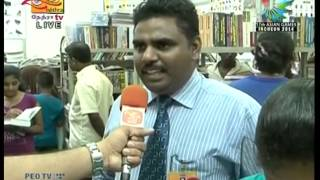 International Book Fair 2014 @ BMICH - S.D.M.Zahran (4TH DAY)