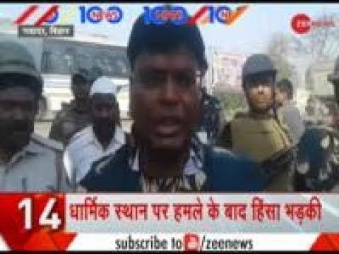News 100: High Security After Communities Fight Over Vandalised Idol In Nawada, Bihar