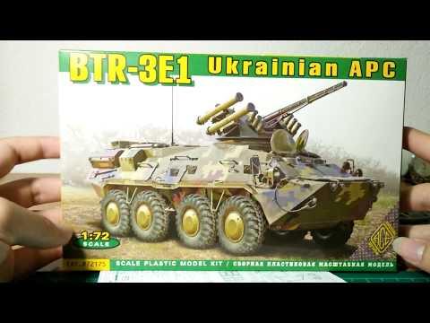 รถเกราะตัวไทย BTR-3E1 Ukrainian APC 1/72 ของ ACE model