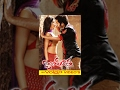 Ongole Githa Full Length Telugu Movie || 2013 dvd Rip thumbnail