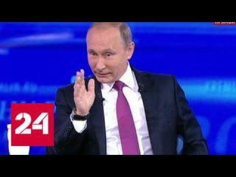 Хуже ляхов: Путин ответил Порошенко на немытую Россию словами Шевченко