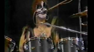 Watch Kiss Mainline video