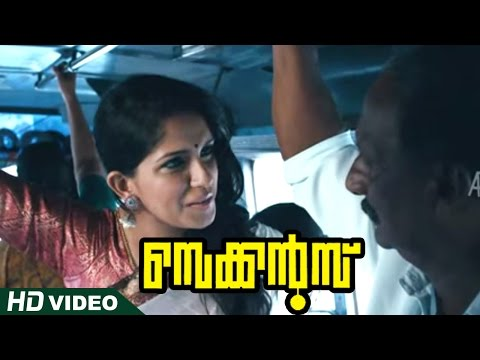 Seconds Malayalam Movie Scenes HD | Aparna insults eveteaser in bus