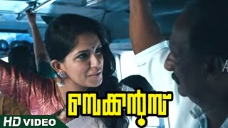 101 Weddings - Seconds Malayalam Movie - Aparna insults eveteaser in bus