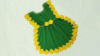 Tailor a beautiful baby dress