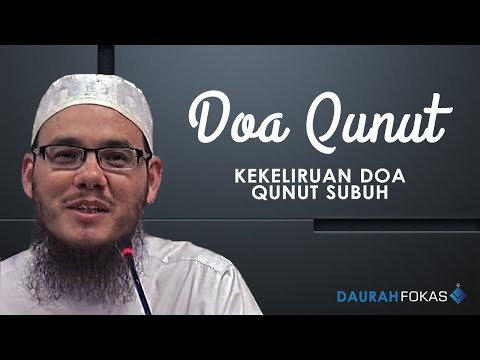 Download  UIS - Kekeliruan Doa Qunut Subuh Gratis, download lagu terbaru