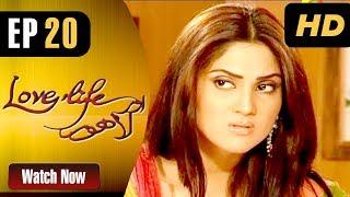 Love Life Aur Lahore - Episode 20 | ATV