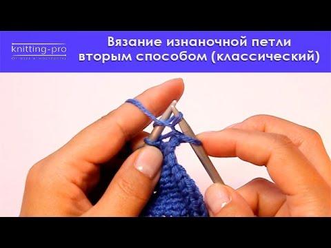 Способы вязания на вами