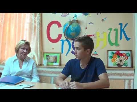Герой Трухина Автор Орлов