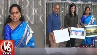 Sun TV Network and Foundation MD Kaveri Maran Meets MP Kavitha | Hyderabad