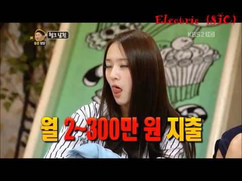 120625 F(x) Krystal cute Scean Cut video