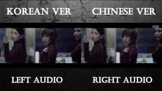 miss A Hush Korean Chinese MV Comparison