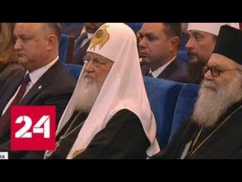 Патриарх отметил 10-летие интронизации - Россия 24