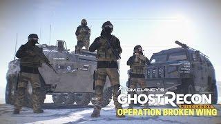 Ghost Recon Wildlands: Taskforce 21 Immersive Combat Live stream: Operation Broken Wing