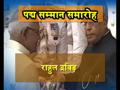 President Pranab Mukherjee confers Padma Awards 2013