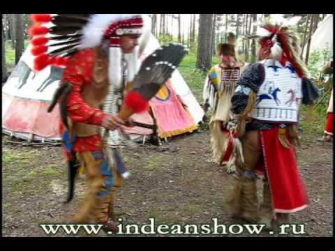 Индейское