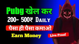 Pubg latest Good News | Pubg Mobile India Download official link ?