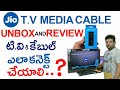 JioPhone TV Cable UnBox and Review| How to Connect || తెలుగు లో