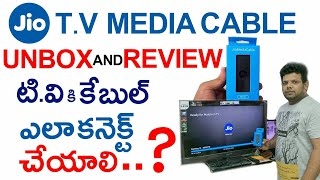JioPhone TV Cable UnBox and Review  How to Connect    తెలుగు లో