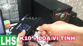 LHS | Mic Thu Âm Và K10 Hát Ra Loa Ngoài Không Hề Bị Hú | Lê Hoàng Studio