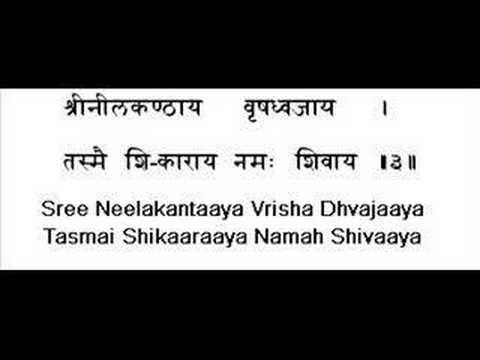 Shiv Panchakshar Stotra video
