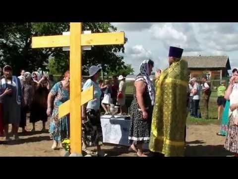 Установка памятного креста в с. Любино-Малороссы. Часть 4.