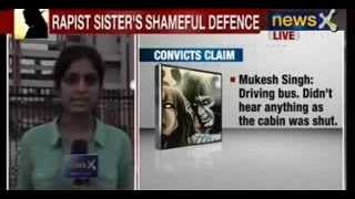 "Delhi gangrape case: Rapist's sister says, ""Why death penalty to six over one dead girl ?"""