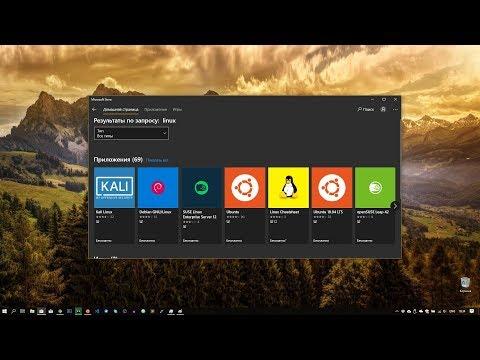 Зачем в Windows 10 внедряли Linux?! Выводы спустя год...