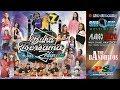 Live Streaming SANJAYA MULTIMEDIA//OM ZELINDA//MARGO MULYO SOUND//Live Base Camp ZELINDA Batu Jamus