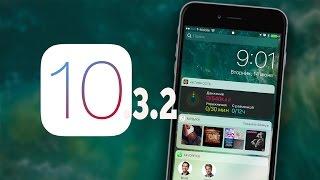 Jailbreak iOS 10.3.2 With Pangu iOS 10 Jailbreak For iPhone/iPad iOS 10 / 10.2.1 / 10.3 / 10.3.2