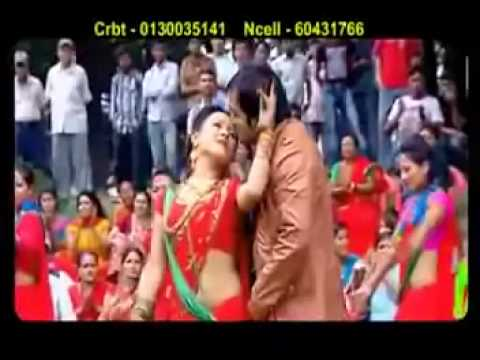 Latest Nepali Teej Song   Yespali Ko Teejma Ta Kehi Hola Jasto Chha video