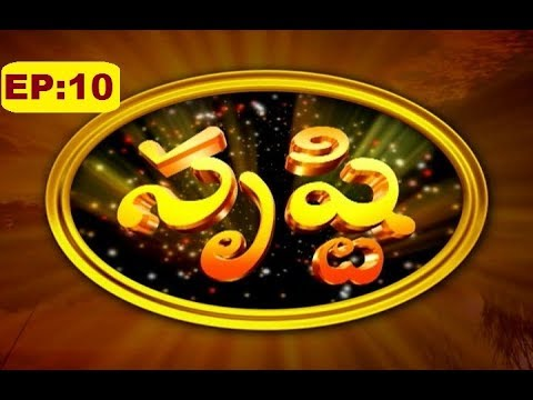 Srushti | HD | EP 10 | SVBC TTD