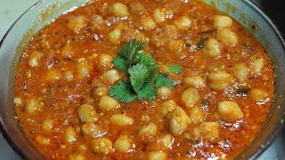 download lagu Chole Masala Recipe/ Chana Masala Recipe Preparation In Telugu gratis