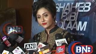 Download Swastika Mukherjee At Premiere Of Moive Shaheb Bibi Golaam 3Gp Mp4