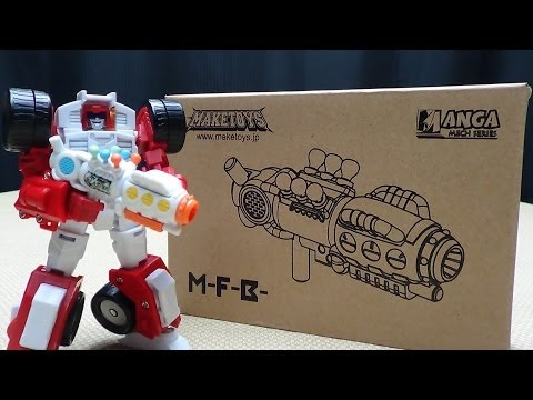 Maketoys M-F-B (My First Blaster): EmGo Builds Stuff