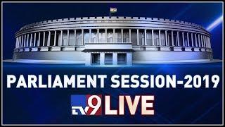 Parliament Monsoon Session LIVE