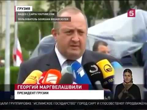 Президент Грузии прокомментировал назначение Саакашвили. Новости сегодня
