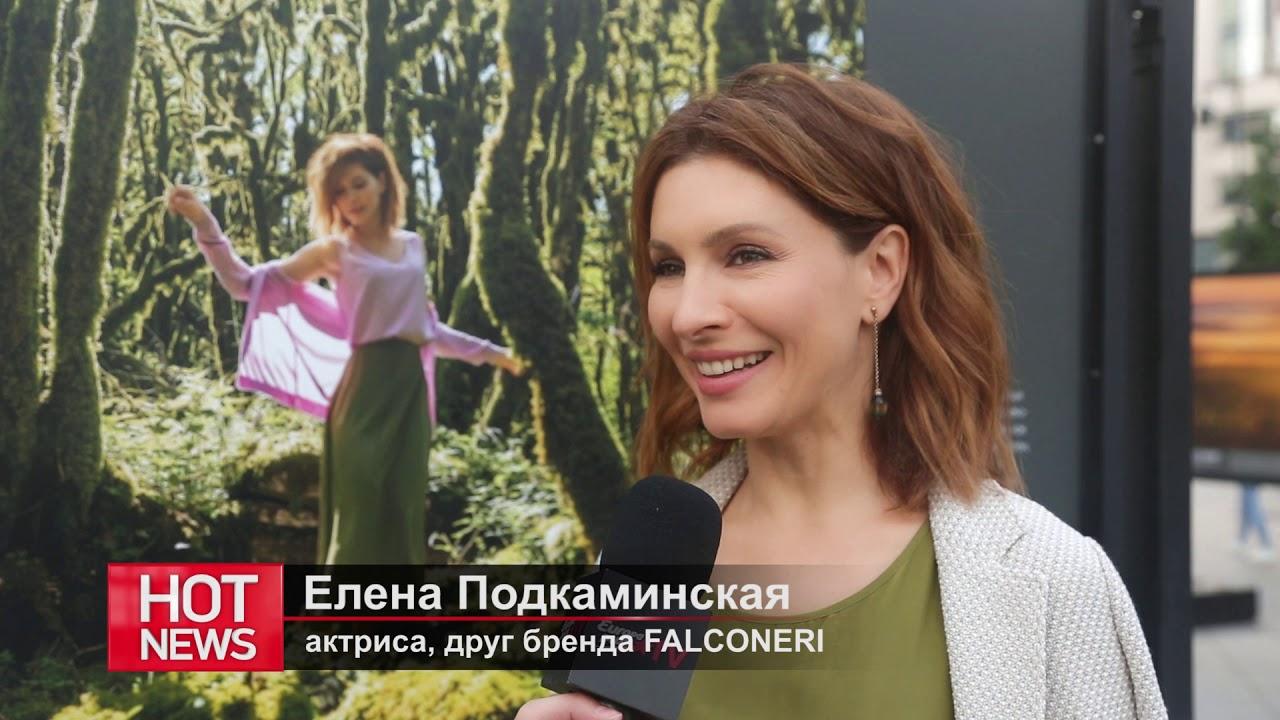 HOT NEWS: «National Geographic» представляет выставку «Россия. Место подлинной красоты»