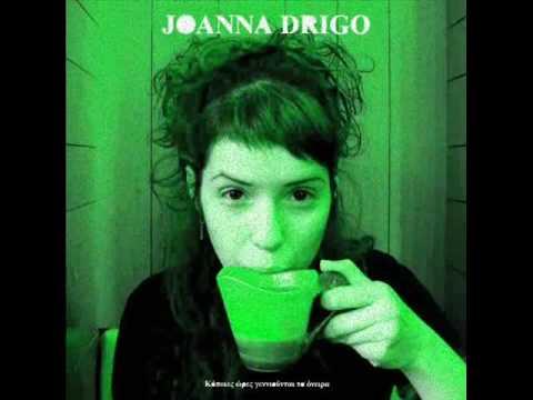 Joanna Drigo-Αν Σου Λείπει Ο Αέρας