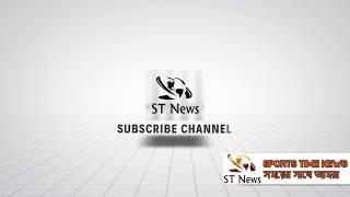 Sports Time News bd- ST News 04