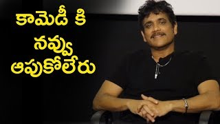 Nagarjuna Hilarious Reply to Midea Reporter about his Age @ Devadas interview